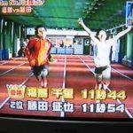 女子陸上短距離選手福島千里VSサッカー界トップクラス俊足藤田征也