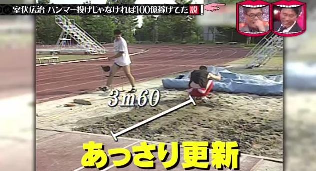 小学生 平均 走り幅跳び