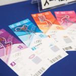 「祝日の大移動」と「2千円~30万円チケット」:東京五輪ニュース