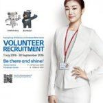 東京2020オリンピック・パラリンピック大会にはどのようなボランティアの仕事があるのでしょうか?