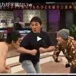 もし武井壮がスポーツマンナンバーワン決定戦(スポ男)に出たらどうなるのか?