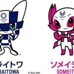 「ミライトワ」&「ソメイティ」:マスコット名称決まった!東京五輪まで2年