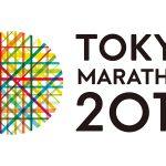 東京マラソン2019:参加申し込みの締め切りは8月末