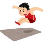走り幅跳びの跳躍方法の違いと主にはさみ跳びの練習方法