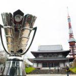 AFCアジアカップ2019日程と放送予定 過去4度の優勝で王座奪還なるか?!