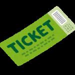 スポーツ観戦チケットが「時価」に? - ダイナミックプライシングで価格は変動制へ