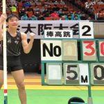 男子棒高跳の古澤一生選手のプロフィール紹介!出身中学や成績、気になる彼女は?
