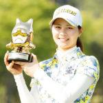 女子プロゴルファーの新垣比菜選手のプロフィール、成績を紹介!キャデイや気になる彼氏、ホステスの謎とは?