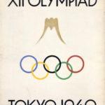 第12回国際オリンピック競技大会 – 幻の1940年東京五輪